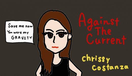【歌姫】アゲインスト・ザ・カレントを科学する【クリッシー】