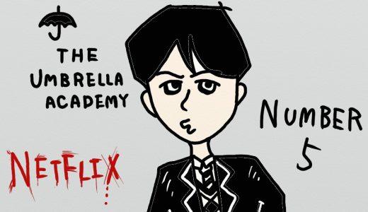 【Netflix】アンブレラ・アカデミーを科学する