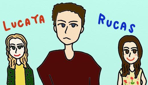 【ガール・ミーツ・ワールド】あなたはどっち派!?RucasとLucayaを科学する【Ship!!】